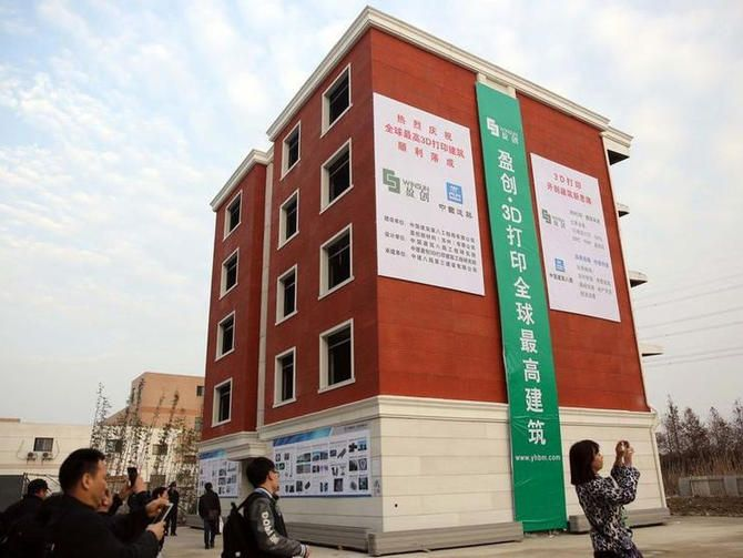 A Chinese company has successfully 3D printed a five-storey apartment building and a 1,100 square metre villa from a special print material.