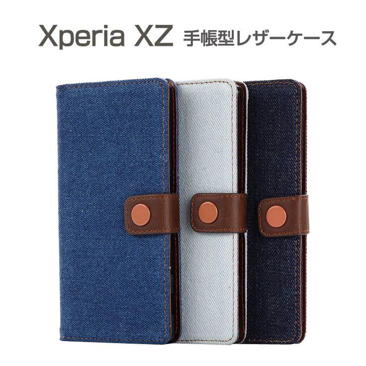 Xperia XZ ケース 手帳型 レザー カード収納 デニム調 キャンパス調 おしゃれ かわいい かっこいい エクスぺリアXZ 手帳型レザーケースXZ-X30-T61010 - IT問屋直営本店
