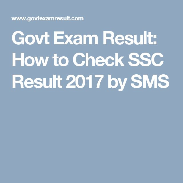 Govt Exam Result: How to Check SSC Result 2017 by SMS