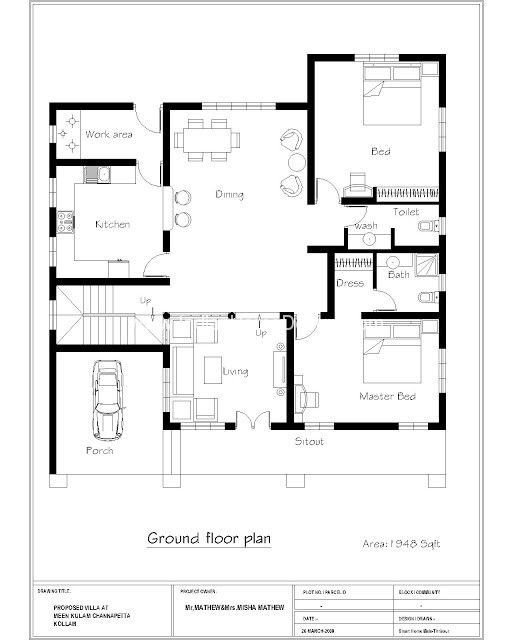 17 Best Images About House Layouts On Pinterest House: 2800 square foot house plans