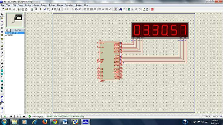 Embedded C Programme: Real Time Clock for 89C51