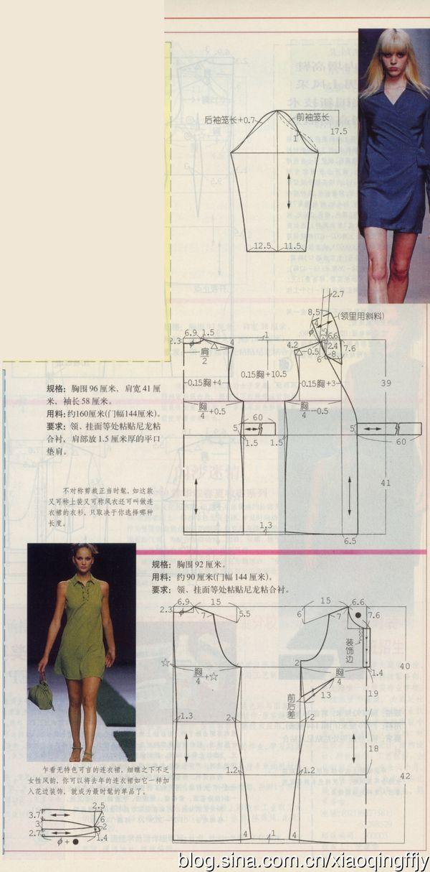 24 best modelagem e costura images on Pinterest | Factory design ...
