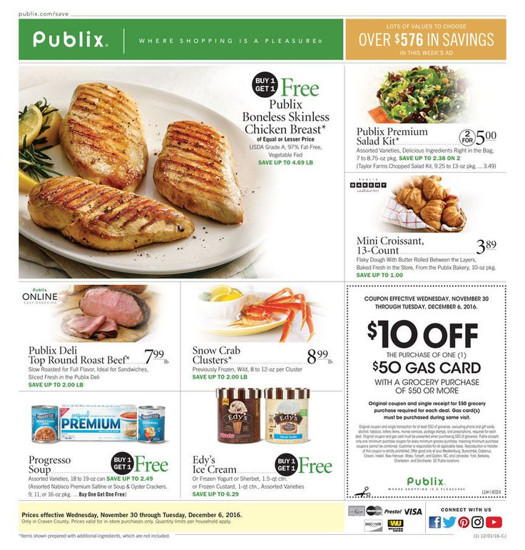 Browse the latest Publix Weekly Ad, valid November 29 – December 5, Save with this week Publix Ad sale, grocery specials & promotions, and Buy One get One Free Deals. The grocery retailer offers many ways to save more on your shopping list like the Buy one get One Free Deal, available every week and the Baby Club or Paws Club.