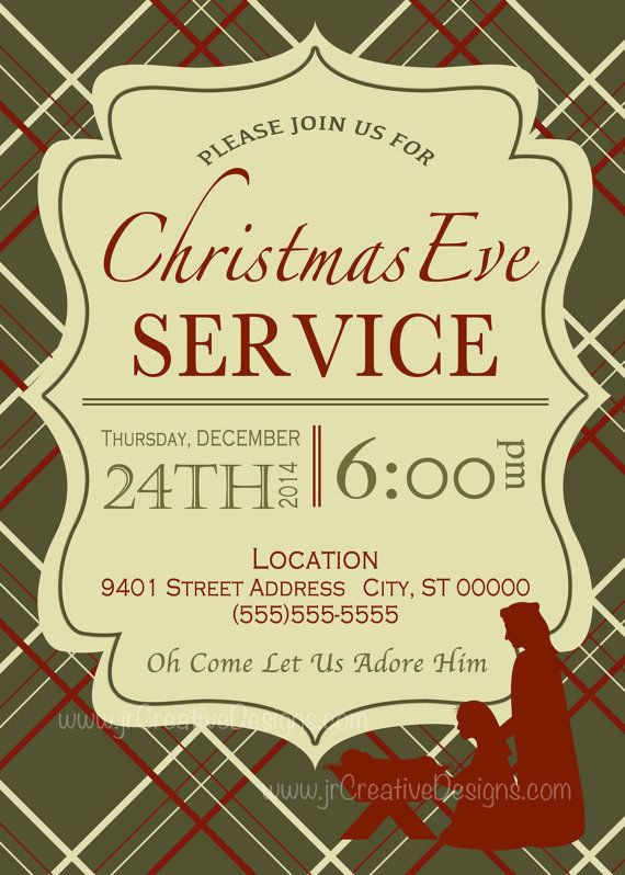 Christmas Eve Service invitation christmas eve candle light service  christmas celebration church card printable jesus manger m… - Christmas Eve Service Invitation Christmas Eve Candle Light Service