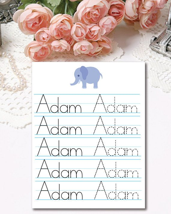 Kids Name Tracing Worksheets  Boys Custom Name by PapierCouture1