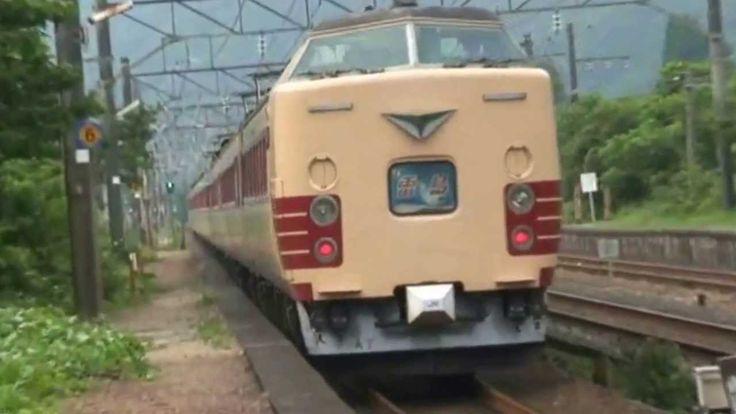 Японский поезд JR 485 Raicho