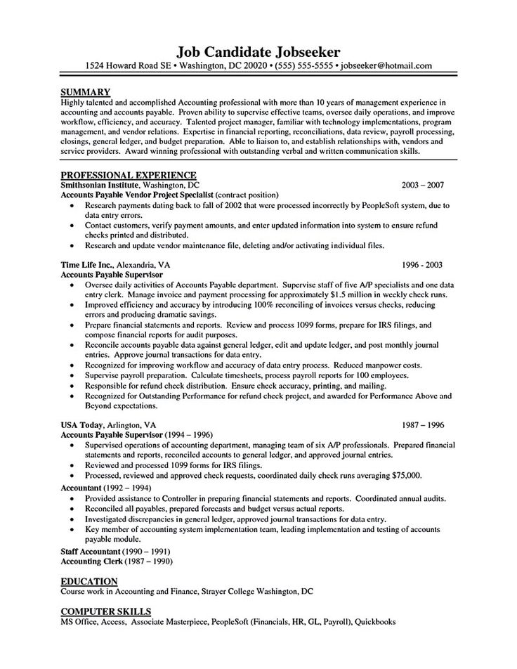 Accounts payable resume is used to apply a job as account payable administrator. People with this job have responsibilities in processing invoices as ... accounts payable resume sample