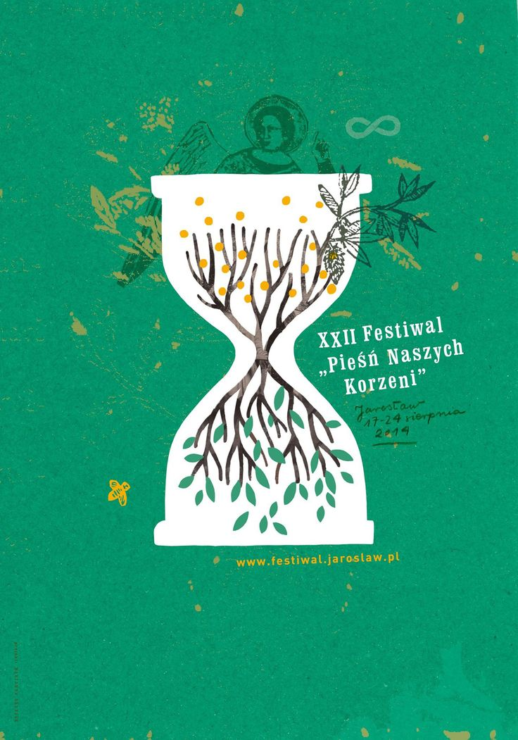 """""""Pieśń Naszych Korzeni"""" – #festiwal w Jarosławiu – Dominikanie.pl #dominikanie #plakat #graphicdesign #festivalposter #illustration #jarosław"""