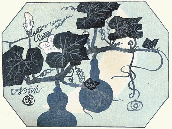 Artist: Tobei Kamei. Keywords: flower floral modern contemporary style woodblock woodcut print picture hanga japan japanese orient oriental asia asian art readercollection.com bottle gourd