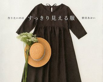 Simple & Comfortable Clothing, Aoi Kouda - Japanese Sewing Pattern Book for Women Clothes, Easy Tutorial, Blouse, Dress, Tunic, Pants, B1461