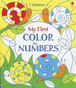 Superb Color Code Book 62 My First Color By
