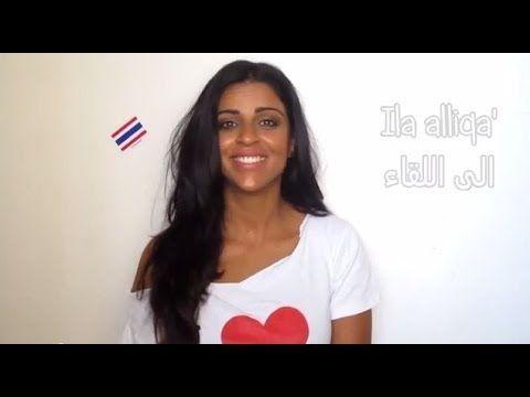 Learn hebrew with maha facebook en