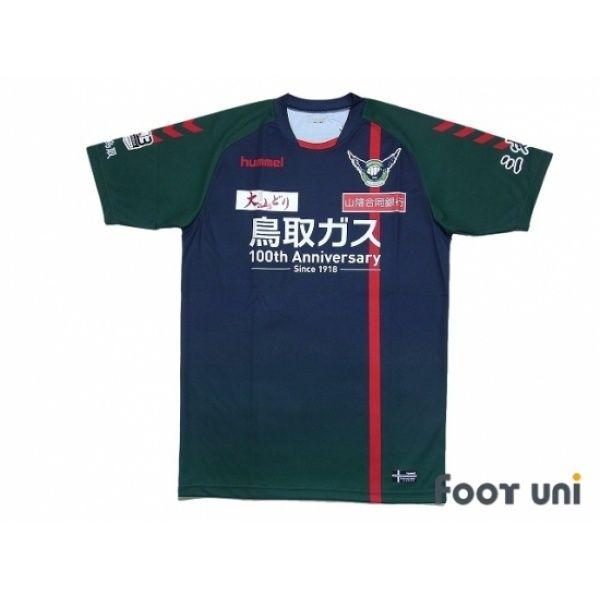 Gainare Tottori 2018 Home Shirt W Tags Gainaretottori