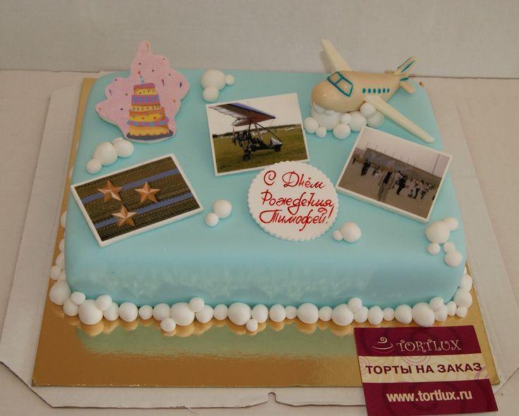 Фото торт для летчика.Вес 3 кг.
