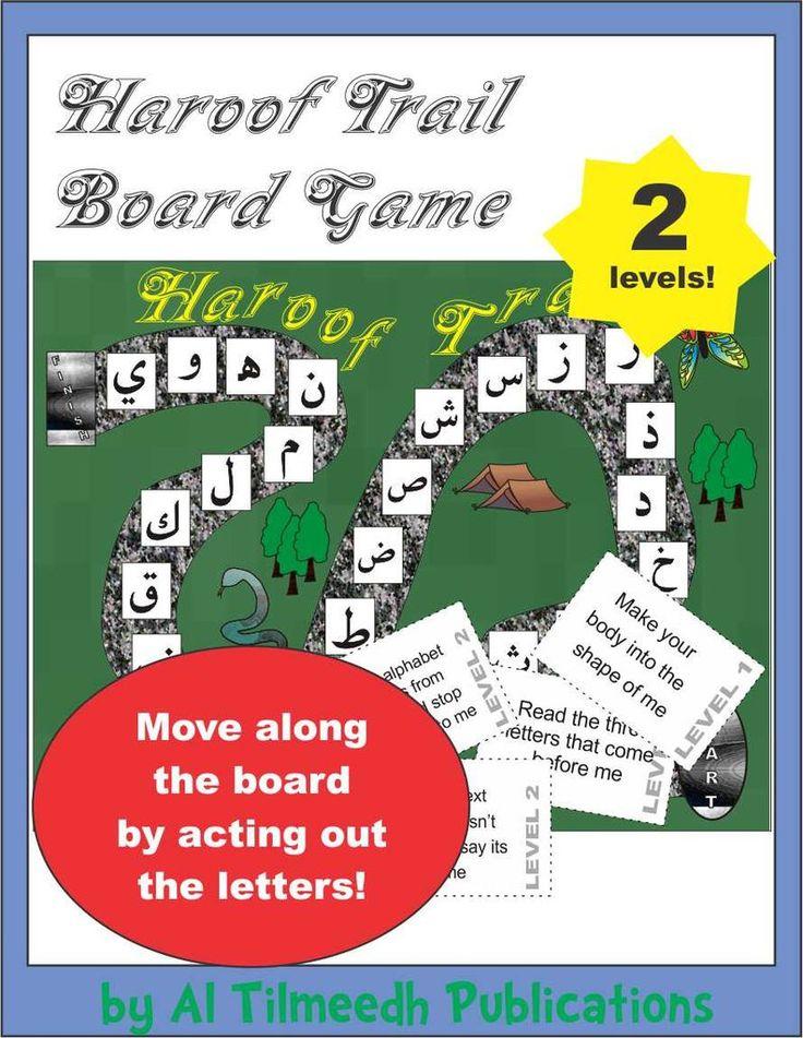 Haroof Trail Board Game Set