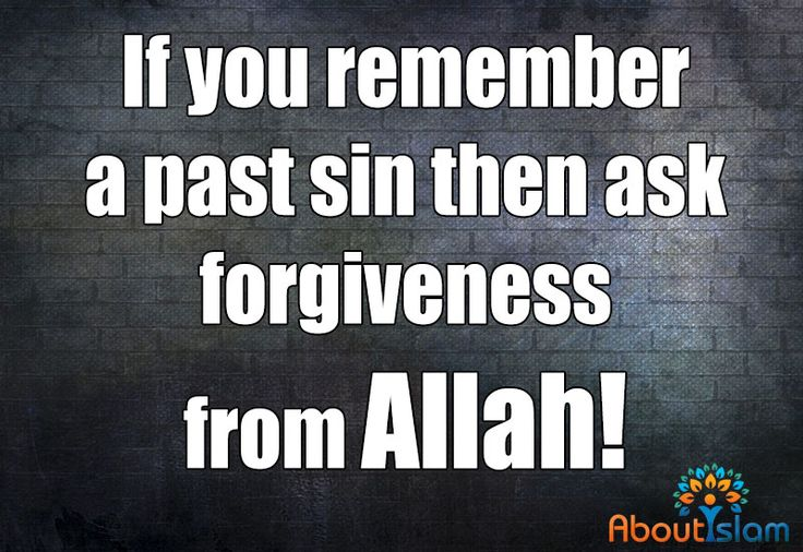 Feeling remorse about a past sin? Repent sincerely and move on. Want to know how to repent? Find out here: