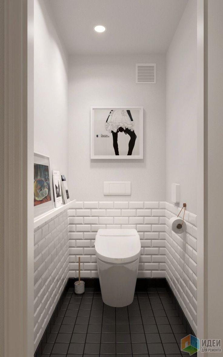 Интерьер в скандинавском стиле, дизайн туалета