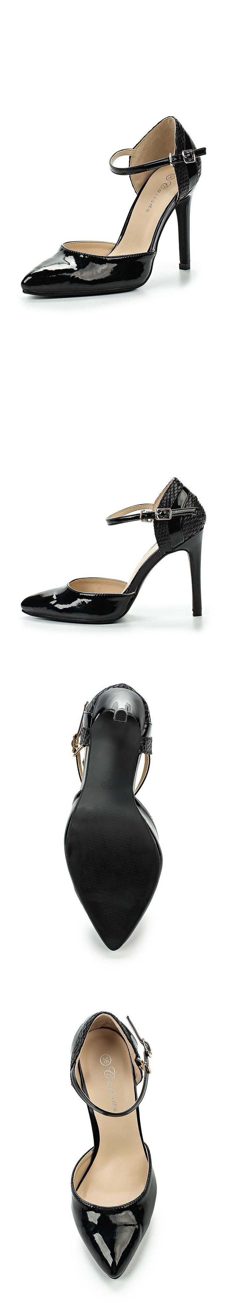 Женская обувь туфли Catisa за 1950.00 руб.