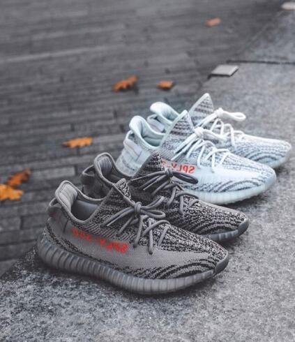Adidas yeezy impulso 350 v2 beluga grey / audace arancione ah2203 adidas