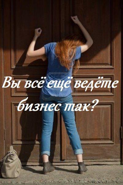 https://youtu.be/VxK-Nfhs6cc  Почему люди выбирают Элизиум? Почему пишут и просятся в мою команду? Что за этим стоит?  Смотрите - и не пожалеете!  https://youtu.be/VxK-Nfhs6cc === #бизнесвкайф #еlуsium #btc #btcmlnclub #элизиум #elysiumcompany