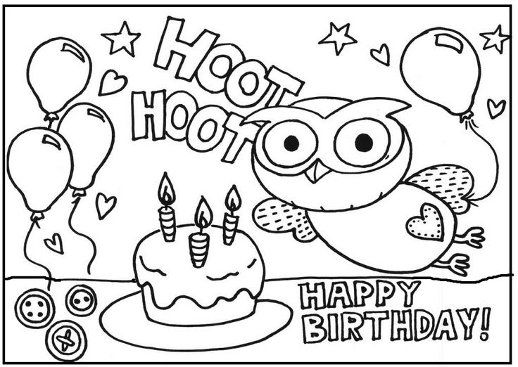 Happy Birthday Hoot By Owl Birthday