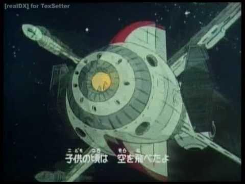 Capitan Futuro - sigla iniziale italiana