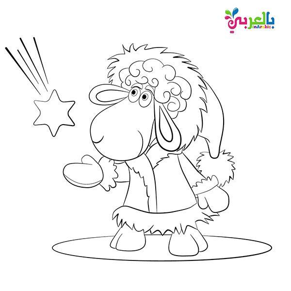 صور رسومات عيد الاضحى 2019 للتلوين صور مناسك الحج للطباعة بالعربي نتعلم Eid Ul Adha Crafts Muslim Kids Activities Cool Coloring Pages