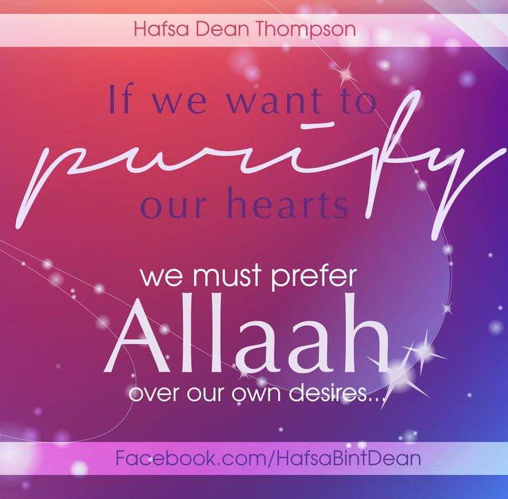 Purify our hearts