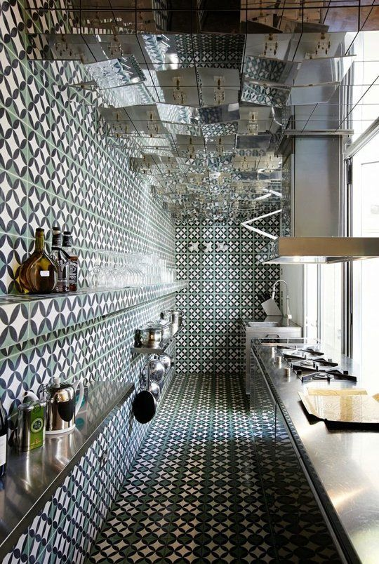 Out of the Ordinary: 9 Wonderfully Weird Kitchens