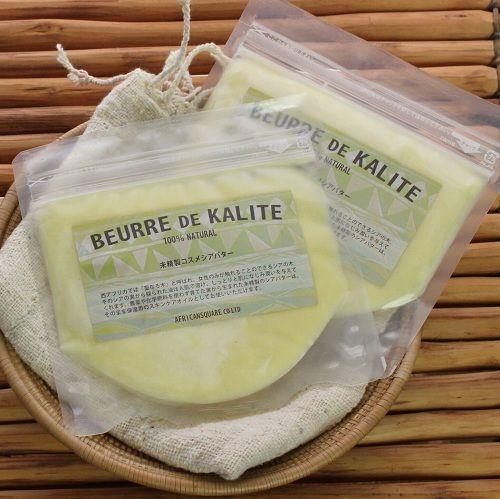 化粧用未精製シアバター 100g - ブルキナファソ - MANGOROBE   マンゴロベ