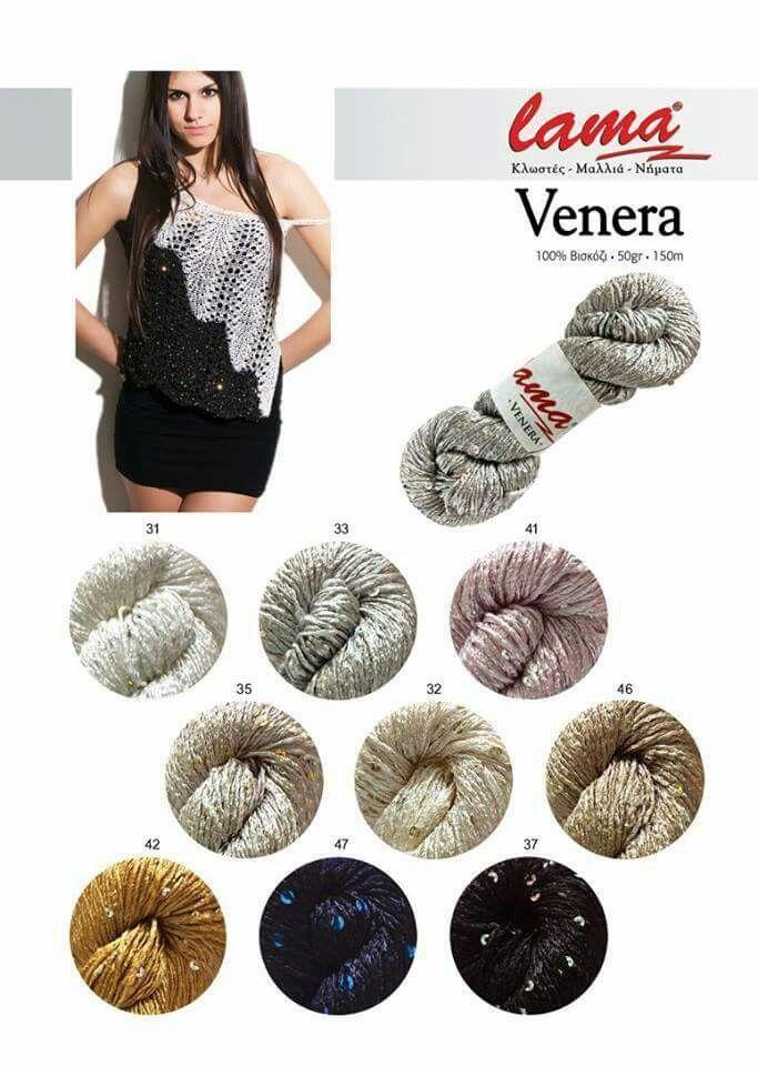 Venera 50 γραμ,150 μέτρα=3 ευρώ.Γιούλη Μαραβέλη τηλ 2221074152