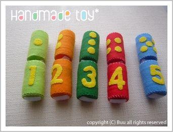 カテゴリー :手作りおもちゃ キラメキBoy!