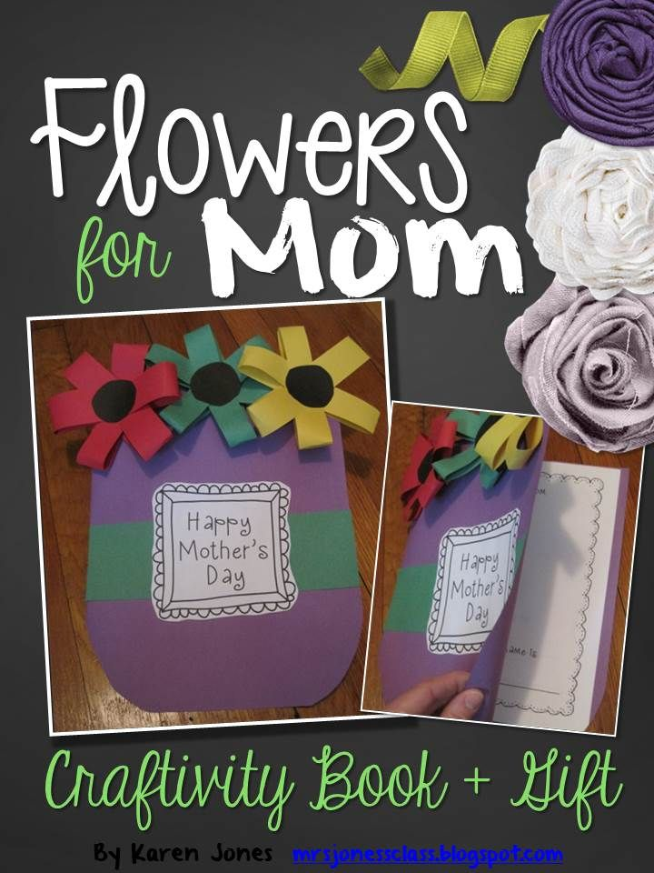 Love this Mother's Day Book--- All about Mom! $