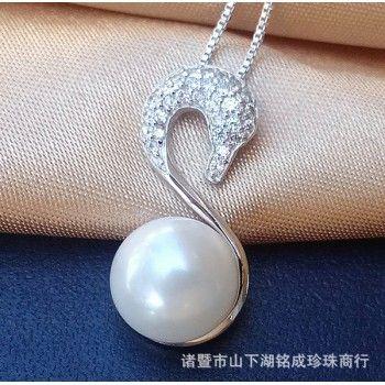 Swan Pendant Natural Pearl Diamond Pendant 11-12mm 925