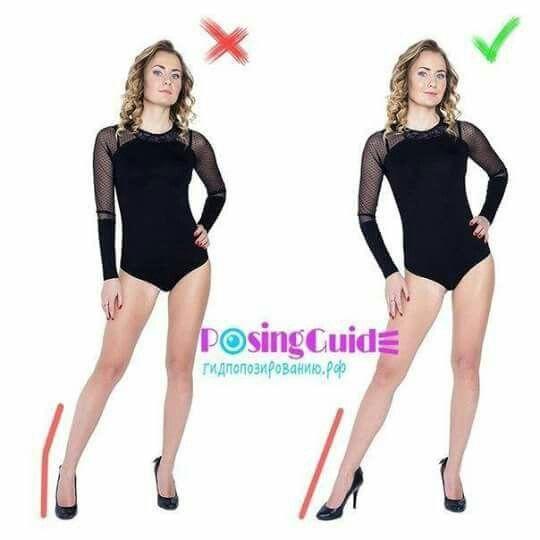 Posing guide