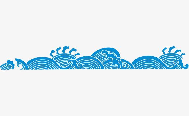 O Mar Ondulado As Ondas Ondulado Cartoon Imagem Png E Psd Para Download Gratuito Cartoons Png Waves Graphic Resources