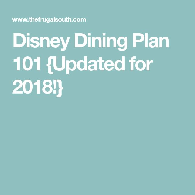 Disney Dining Plan 101 {Updated for 2018!}