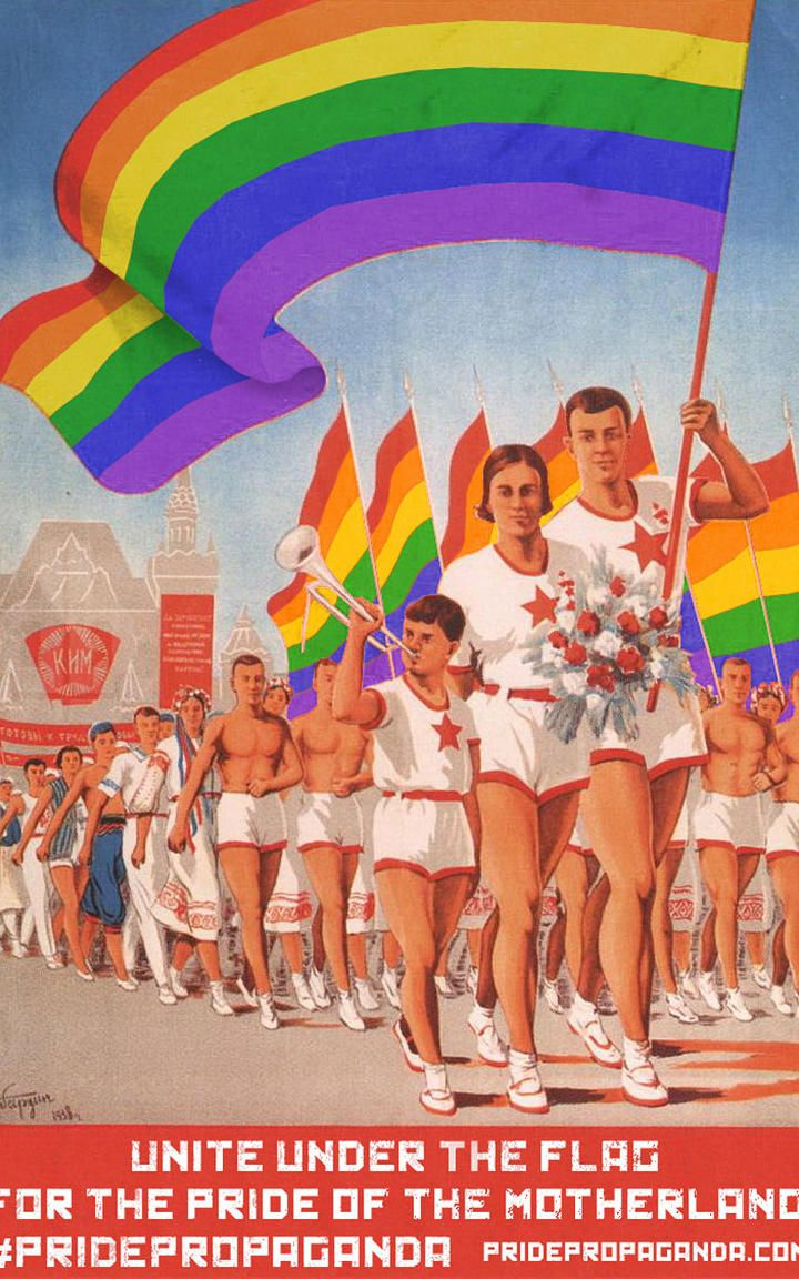 Figure gay sports