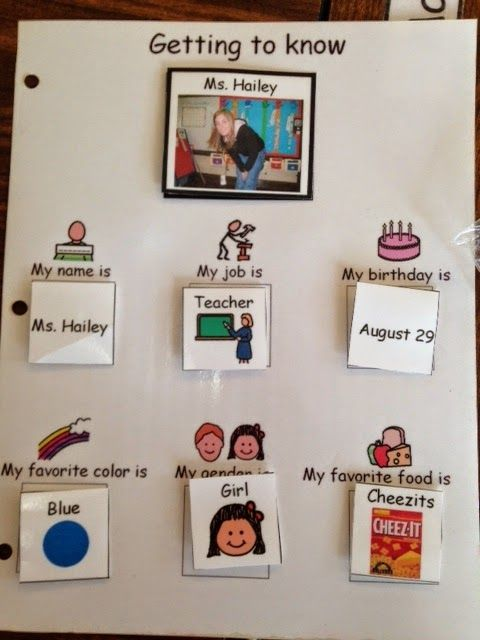 Autism Tank: Learning about Others cool free template