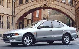 Mitsubishi galent 1998 - I got a brand new one from the dealership from 1989 to 2001