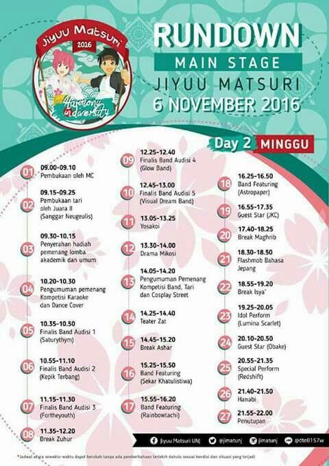 #jimatunj #jimatunj2016 #jiyuumatsuri