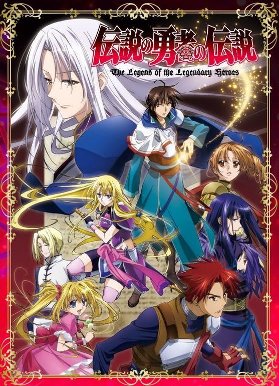 Legend of the Legendary Heroes / Densetsu no Yusha no