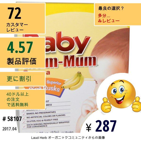 Hot Kid #HotKid #子供の健康 #赤ちゃん用食器 #哺乳瓶 #スナックフィンガーフード