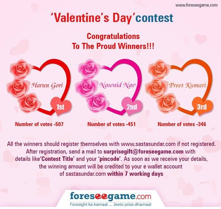 valentine's day contest ideas for work