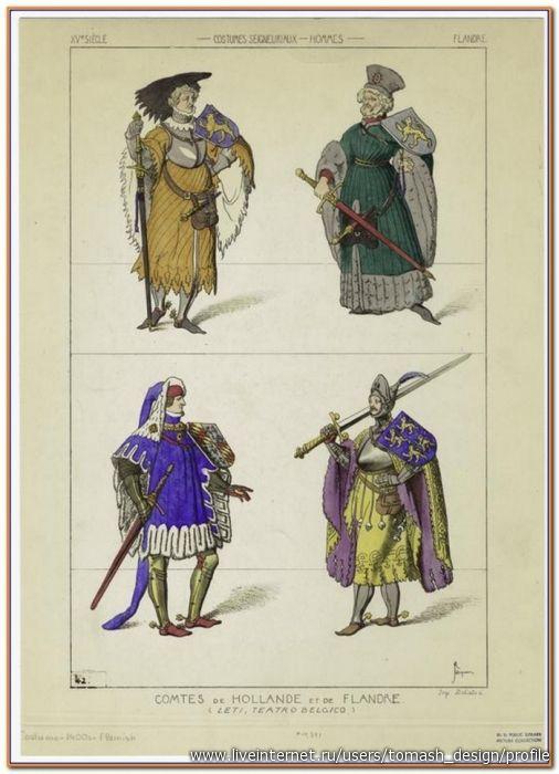 Европейский костюм 15- го века. Старинные иллюстрации.. Обсуждение на LiveInternet - Российский Сервис Онлайн-Дневников