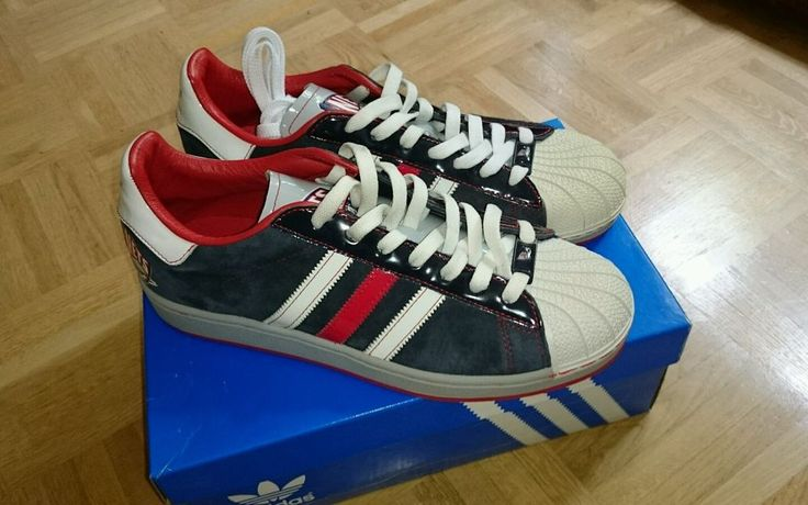 Adidas Originals Superstar II NBA Series NEU Gr. 42 2/3