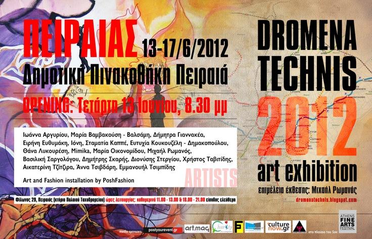 Ευ δρώντες νέοι καλλιτέχνες, παράγουν ευ πάσχοντες πολίτες. Δρώμενα Τέχνης 2012, άρξατε!     Με την χορηγία επικοινωνίας του e-Charity.gr