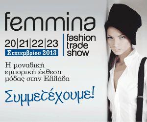 """Συμμετεχουμε!!!! Στην εμπορικη εκθεση FEMMINA fresh-catwalks Στο νεο τμημα """"FRESH""""  Το τμήμα των νέων σχεδιαστών!!!! #art#Jewelry# girls# trade show#ukka lelle show#greece#athens"""