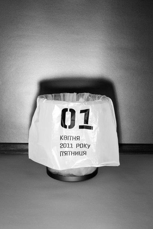 Trash Calendar :: Calendars :: Works :: Graphic design studio by Yurko Gutsulyak