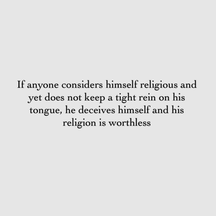 Some People Pretend To Be Religious Words To Live By Wise Words